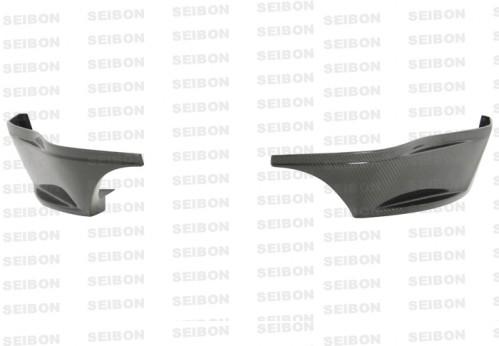 2009-2010年日产370Z的SR款式碳纤维后导流板(后唇)