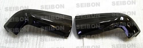 1998-2001年讴歌Integra 2门的TR款式碳纤维后导流板(后唇)
