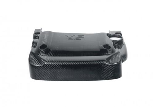 2002-2005年日产350Z的碳纤维发动机上护板