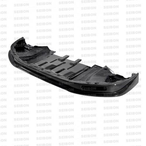 2009-2011年日产GTR的VS款式碳纤维前导流板(前唇)